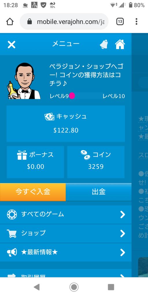 キャッシュ 122ドル