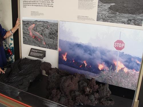 ハワイ キラウエア国立火山公園