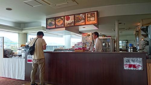レストラン リウム