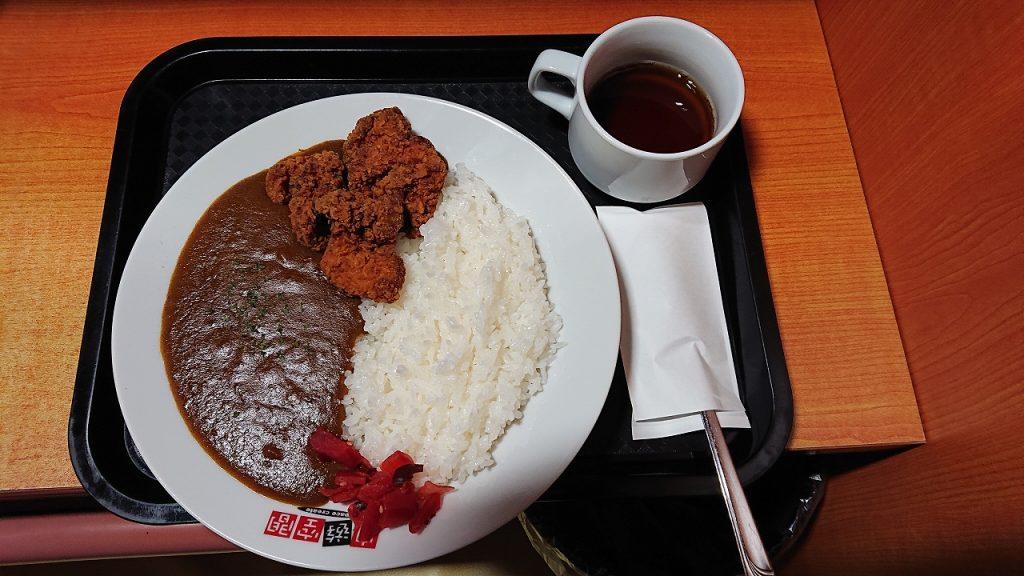 ファミリーレストランや居酒屋で、実質タダ(無料)で飲食する方法