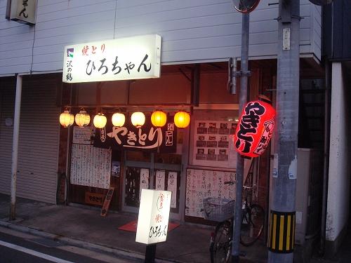 豚バラ1本70円! 焼き鳥 ひろちゃん