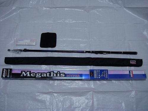 メガディスハイパー1.25-53をヤフオク出品中です!